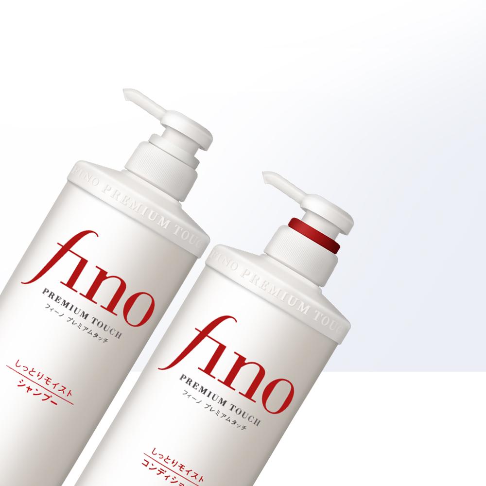 【38女王节预售】日本资生堂Fino美容复合精华洗发水*2+护发素*1