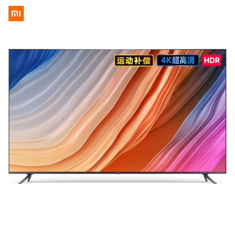Redmi 红米 MAX系列 液晶电视