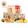 陶陶居 广州酒家糕点礼盒 早餐饼干 休闲零食大礼包 广东特产 五陵豪气礼盒