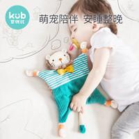 可优比安抚巾婴儿可入口安抚玩偶0-1岁宝宝睡眠手偶玩具