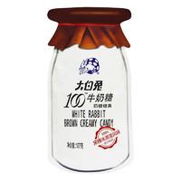 大白兔100牛奶糖 糖果(黑糖冰淇淋風味)休閑零食 上海特產 107g *2件