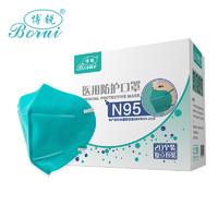 博銳 醫用N95防護口罩 防塵透氣五層含熔噴過濾層防護防花粉成人通用一次性醫用防護口罩 綠色 10只 頭戴 獨立包裝
