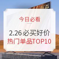 今日必看:元宵节团圆好货放价,福临门五常大米10斤仅43.8元!