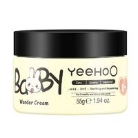 YEEHOO 英氏  婴儿保湿护肤霜 55g