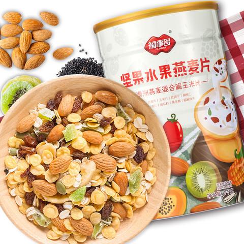 FUSIDO 福事多 福事多 澳洲燕麦混合脆玉米片 坚果水果宴麦片 1kg