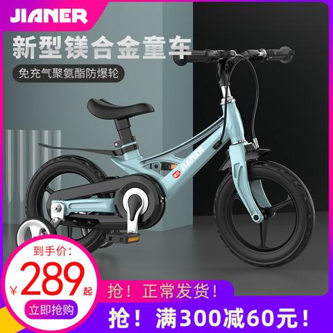 健儿儿童自行车3岁宝宝2-4-6岁脚踏车童车男女山地车小女孩单车