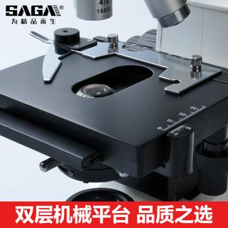 显微镜专业生物科学实验室用医学养殖水产高倍中学生科学三目光学