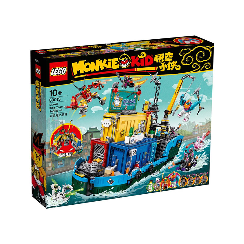 88VIP : 38女神节:【直营】LEGO乐高悟空齐天大圣小侠系列80013万能海上积木玩具