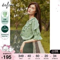 何穗款伊芙丽雪纺衫2021新款春季绿色波点女很仙的设计感小众上衣