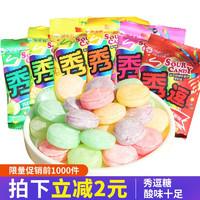 秀逗 臺灣進口糖特別酸味糖果6種口味多包裝 整蠱懷舊網紅零食品 綜合6口味15g*12包   每樣2包