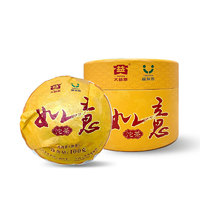 TAETEA 大益 如意 沱茶 普洱茶 100g