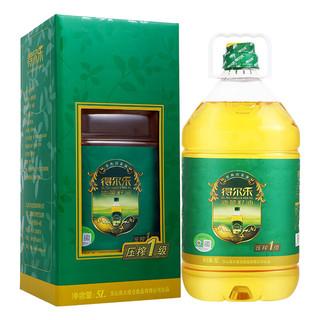 得尔乐  压榨1级 油茶籽油 5L