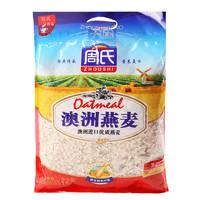 ZHOUSHI 周氏 澳洲燕麦片 1.5kg