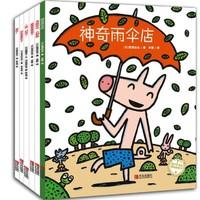 京东PLUS会员:《宫西达也的智慧绘本:狼与小猪系列》(6册)