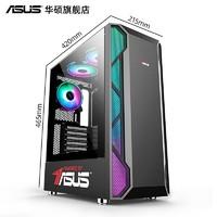 ASUS 华硕 电脑主机(i5-10400F、RTX3060、16GB、512GB)