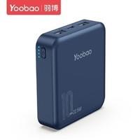 Yoobao 羽博 6024Q 快充充电宝 PD20W 10000mAh