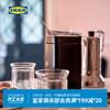 IKEA宜家BLOMNING布鲁姆宁咖啡/茶叶罐大容量