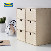 IKEA宜家MOPPE莫培小型抽屉柜简洁实用文具整理盒置物柜