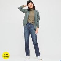 """优衣库 女装 高腰修身直筒牛仔裤(牛仔""""神""""裤) 429107 UNIQLO"""