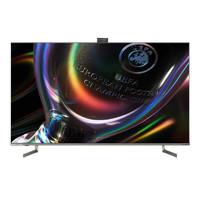 新品发售:Hisense 海信 影像大师系列 65U7G-PRO 液晶电视 欧洲杯60周年定制版
