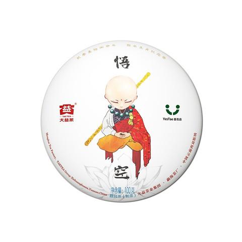 限地区:TAETEA 大益 熟茶 猴年生肖 悟空饼 普饼 100g/饼 *4件
