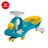 好娃娃(howawa)儿童扭扭车溜溜车