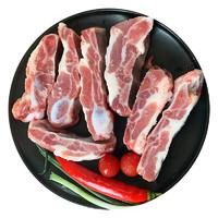 限地区:HUADONG 猪小排 排骨 500g *7件