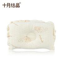 十月结晶  婴儿枕头