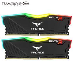 十铨(Team)32G(16G*2)DDR4 3200频率 台式机内存条 Delta系列 RGB灯条