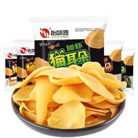 億龍源 河北特產加蝦貓耳朵薯片香酥脆膨化零食品辦公室休閑小吃 蟹黃味40袋