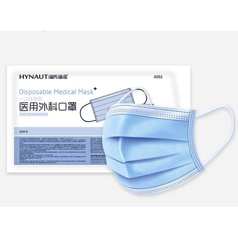 预售:海氏海诺 一次性医用外科口罩 100只装
