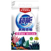 超能 柔软馨香天然皂粉
