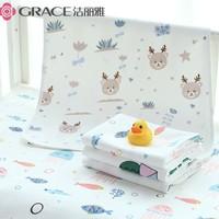 百亿补贴、移动专享:grace 洁丽雅 婴儿纯棉隔尿垫  50X70CM