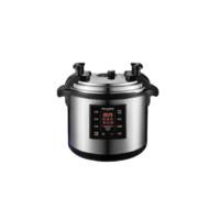 NAAFI 耐惠 YLG17-19DN6 商用廚房電器 17L