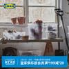 IKEA宜家SAMLA萨姆拉附盖储物盒透明客厅书房卧室收纳盒收纳箱