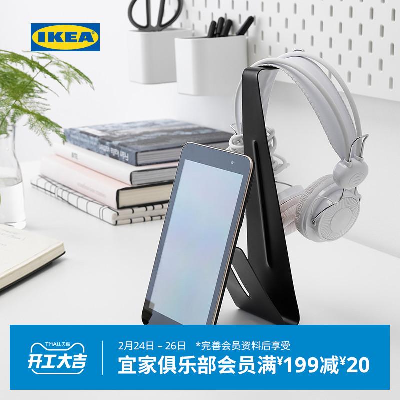 IKEA宜家MOJLIGHET莫伊里黑特耳机平板电脑架黑色简约现代儿童房