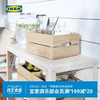 IKEA宜家KNAGGLIG卡纳格收纳盒