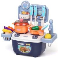 猫贝乐过家家厨房玩具 儿童玩具女孩男孩迷你仿真厨具套装真实出水 生日礼物 *2件