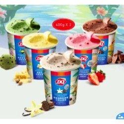 DQ 桶装冰淇淋单次券 2份 400g