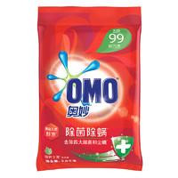OMO 奥妙 除菌除螨洗衣粉 2.8kg 桉树艾草
