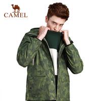 CAMEL骆驼户外冲锋衣迷彩印花秋冬男款户外登山防风保暖潮牌冲锋衣