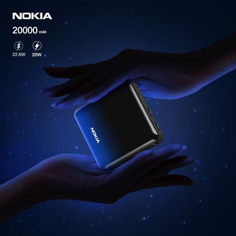 诺基亚20000mAh大容量充电宝 华为22.5W超级快充移动电源 全新苹果12 PD 20W快充 P6202