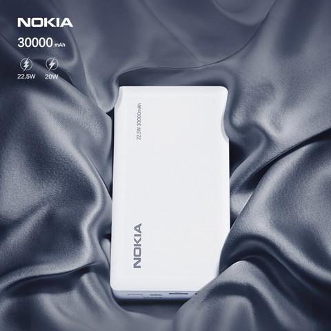 诺基亚30000mAh超大容量充电宝 华为22.5W超级快充移动电源  P6203