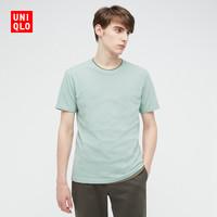 UNIQLO 优衣库 433025 中性款圆领T恤