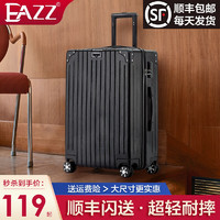 EAZZ行李箱铝框拉杆箱万向轮旅行箱20男女学生密码箱结婚登机箱(超轻耐摔拉链-可挂包)黑色 20寸