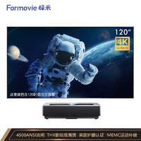 1日0点:峰米 4K Max 激光电视 含100寸菲涅尔抗光硬屏
