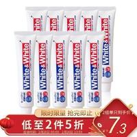 狮王(LION) White&White美白牙膏150g*10支套装 经典大白管 *2件