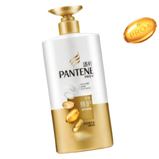 PANTENE 潘婷 乳液修护洗护套装 (洗发露500ml*2+润发精华素400ml+洗发露230ml)