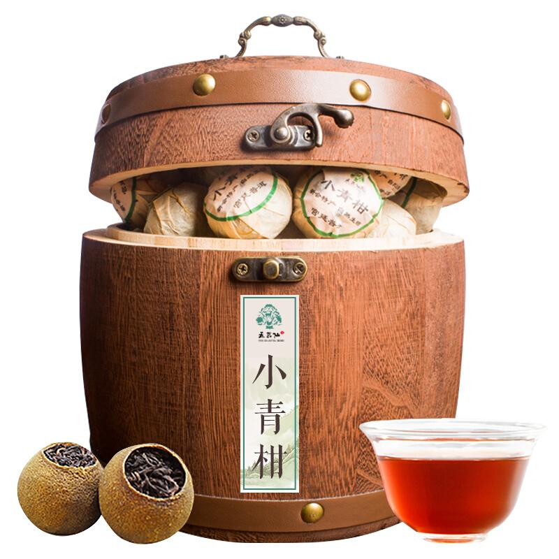 五茗仙 小青柑普洱茶 实木桶礼盒 400g