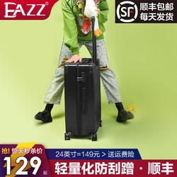 EAZZ行李箱铝框拉杆箱万向轮旅行箱20男女学生密码箱登机箱已选:黑色 丨超轻耐摔丨拉链款 20英寸